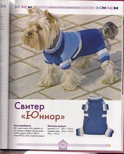 Вязание одежды для мопсов схемы описание моделей.